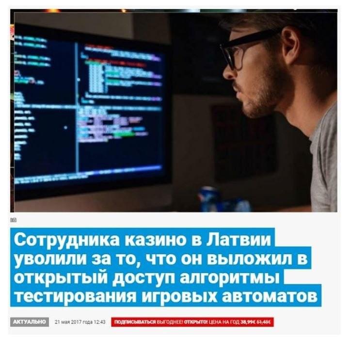 онлайн казино бизнес идея