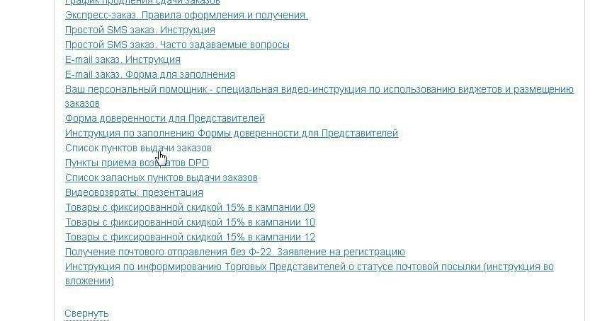 Кредит экспресс регистрация 2014 срочно кредит нужен