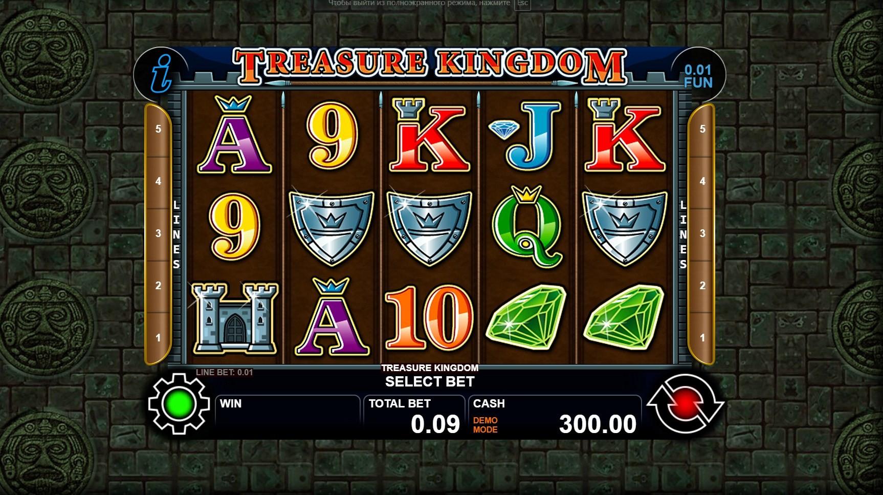 игровые автоматы с денежным бонусом при регистрации