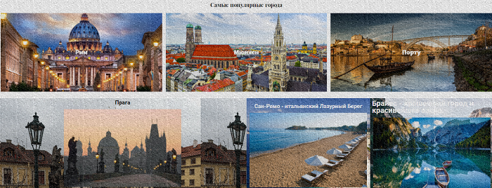 достопримечательности Санкт-Петербурга по-европе.рф