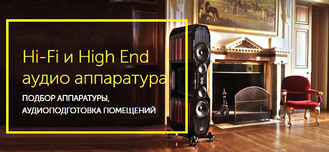 домашний проектор highendav.ru