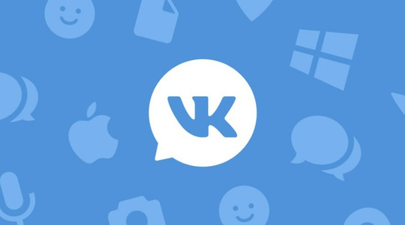 How to create a VK bot? — Teletype