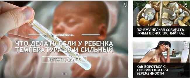женский интернет журнал lady-blesk.ru