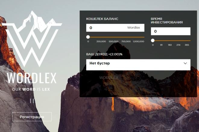 призма криптовалюта курс wordlex.io