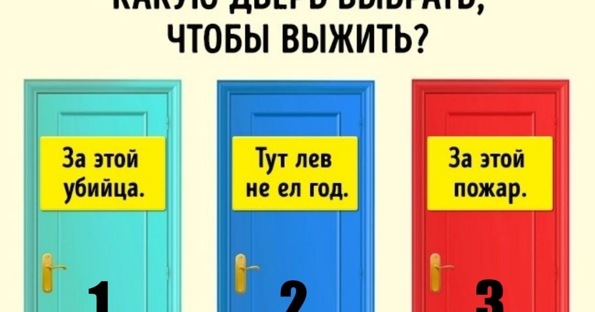 интересные картинки с загадками на логику собранном