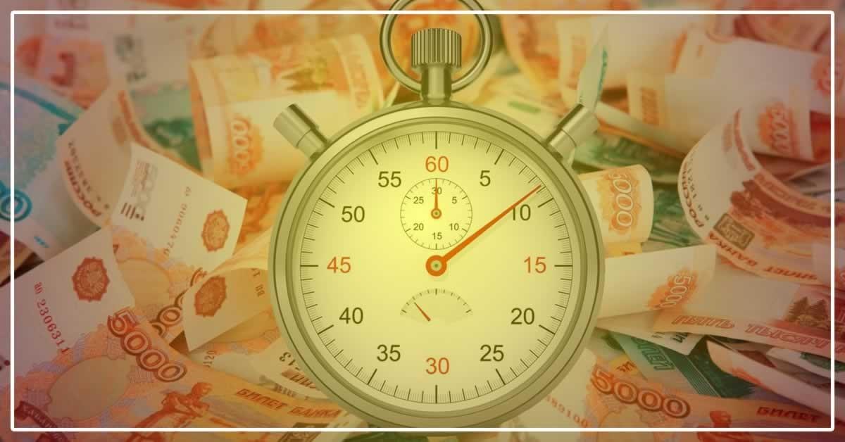 как гасить кредит быстрее кредит плюс просрочка