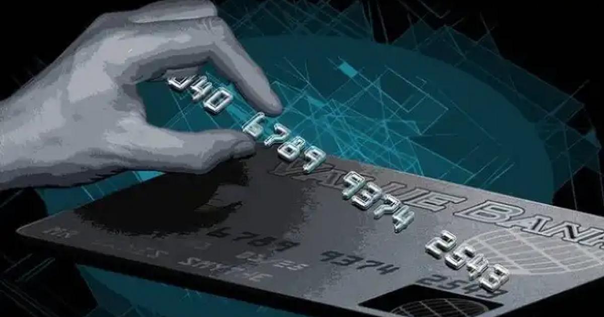 credit card fraud suspe - 1200×630
