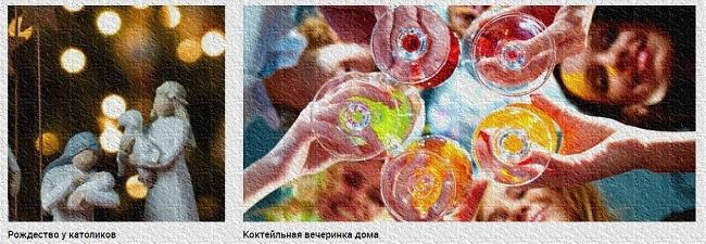 открытка добра invitizer.ru/