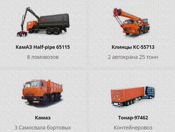 демонтаж металлоконструкций msk-demontazh.ru
