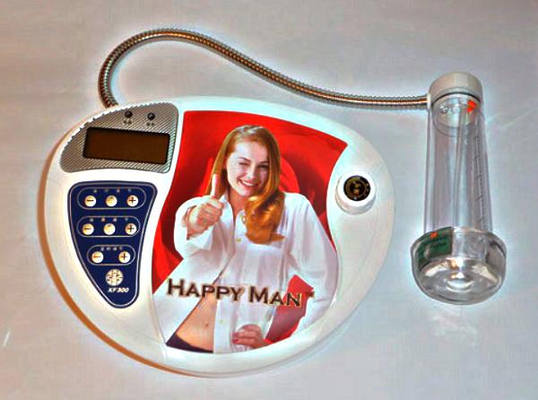 прибор для лечения простатита happymans-xxl.ru