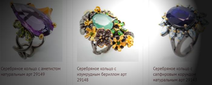 ювелирный интернет магазин zlatogorye.ru