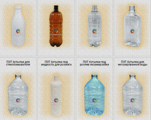 пэт-бутылки cka-klin.com