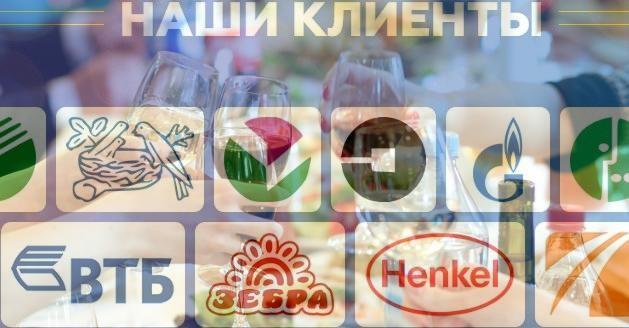Букет Невесты bravomos.ru