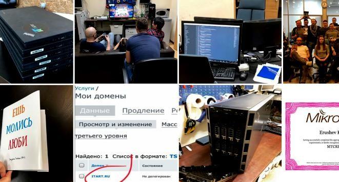 it сопровождение организаций itart.ru