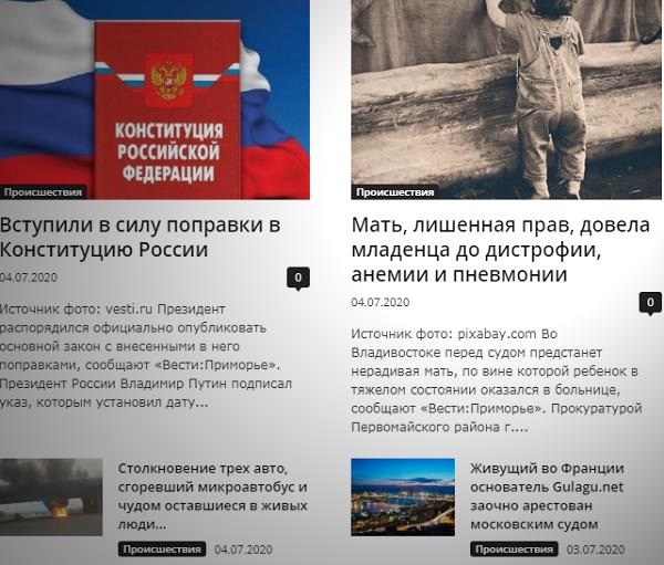 новости авто zhk-dalnevostochnogo.ru
