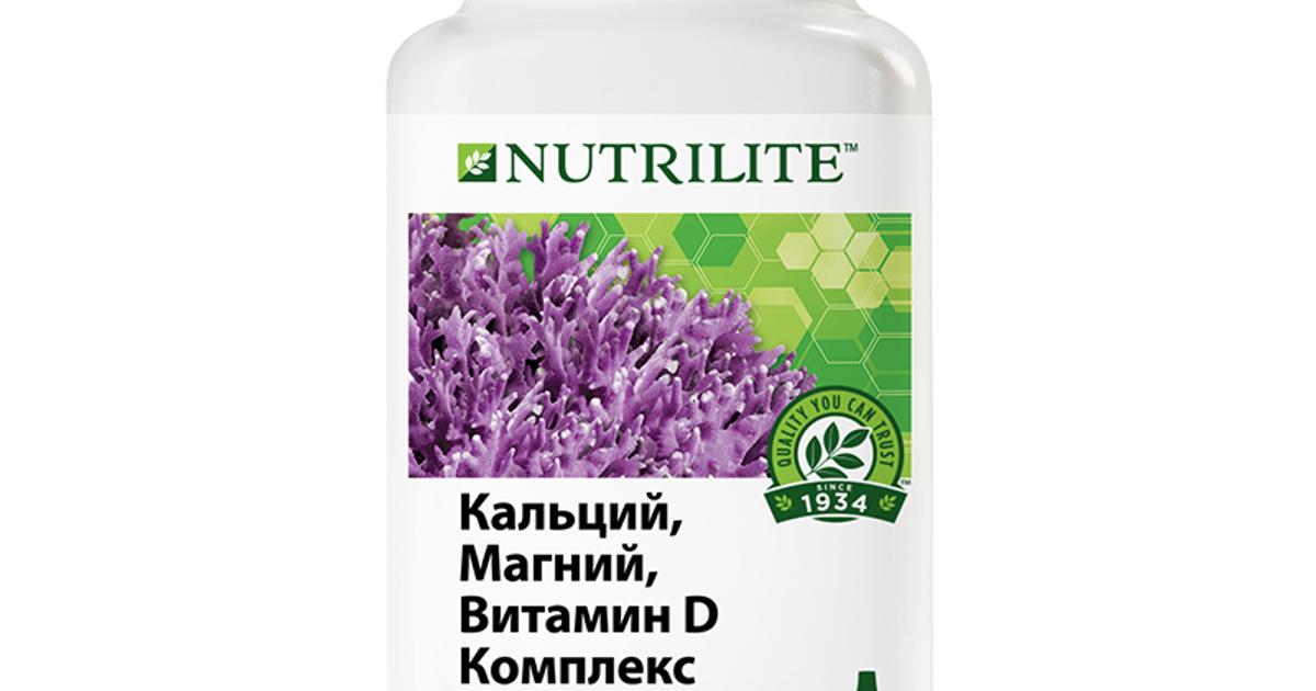 нутрилайт витамины с кальцием - 1