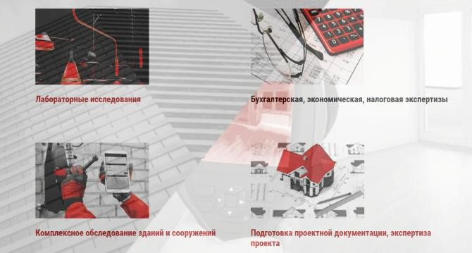 экспертиза sudexpertgroup.ru