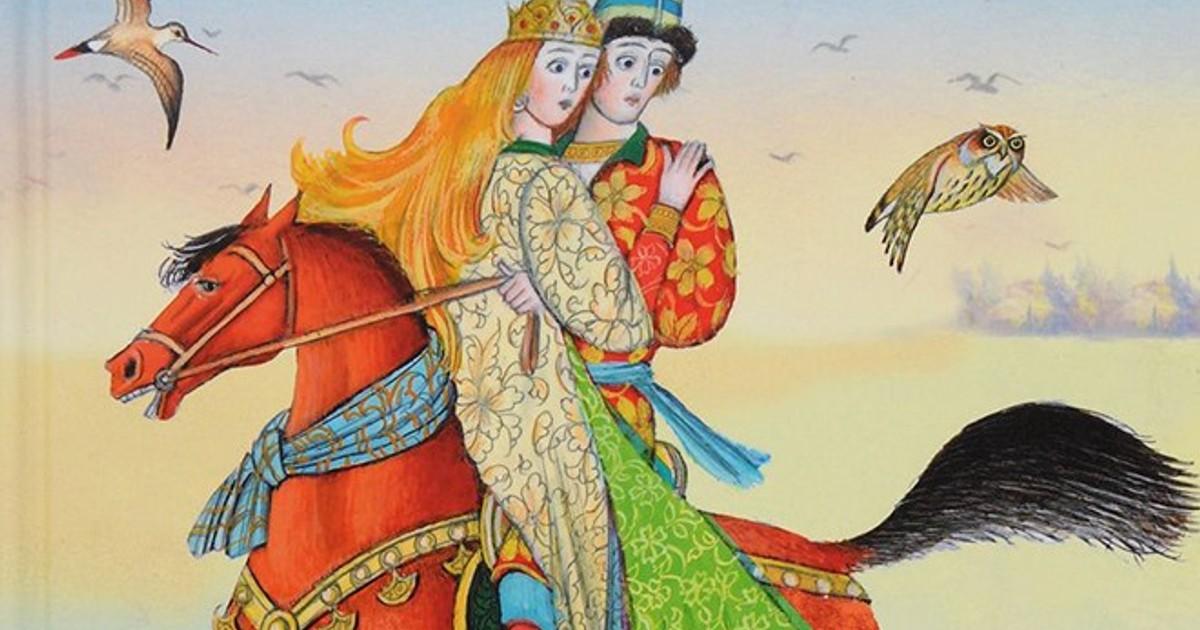 Картинки на сказку марья моревна