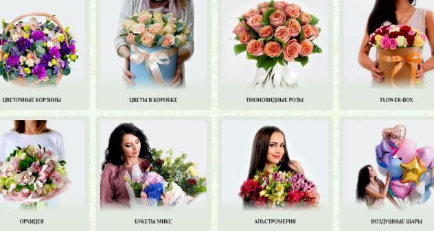 цветы харьков доставка viaflor.com.ua