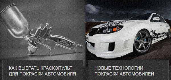 покраска авто Киев visage-auto.com.ua