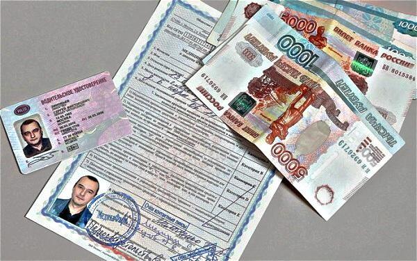 Как и где можно приобрести водительские права на любой вид транспорта? 8cac0ba2-4cde-4ec8-9421-f36e5e20a09b