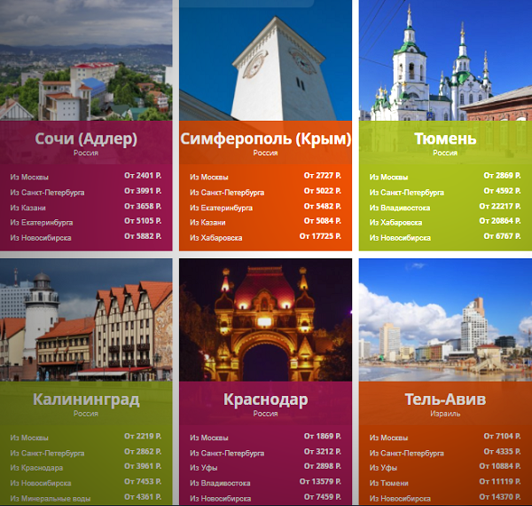 москва баку авиабилеты avticket.ru