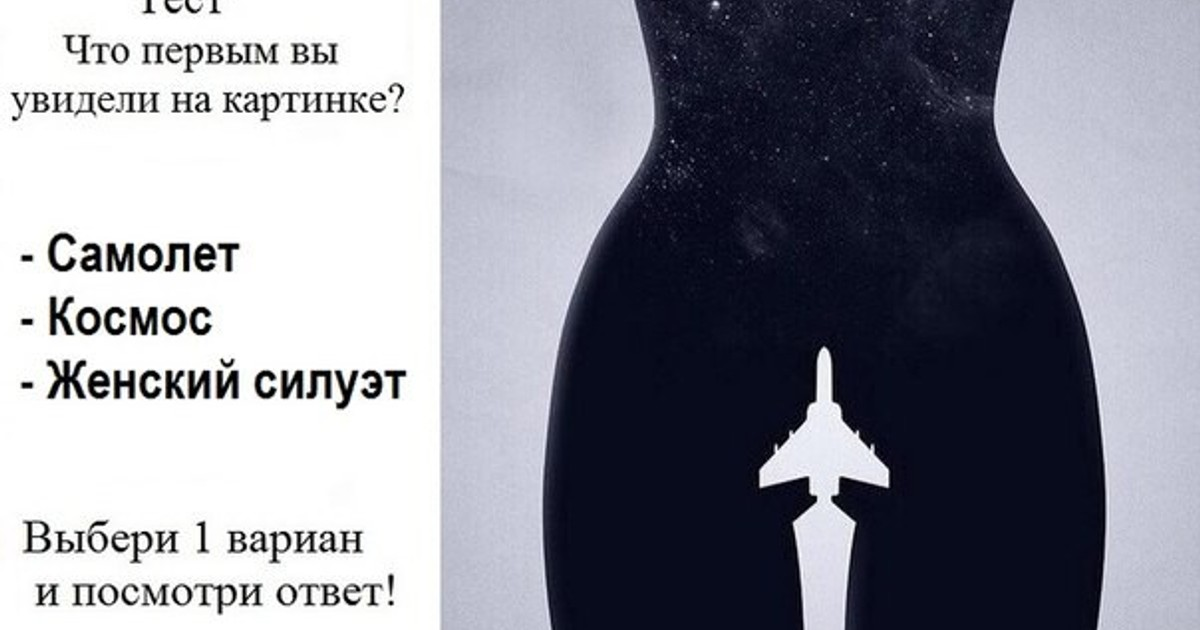 testi-dlya-devushek-o-sekse