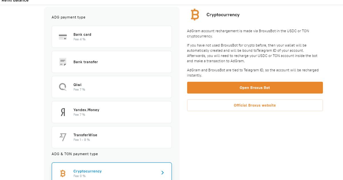 Qiwi bitcoin romania