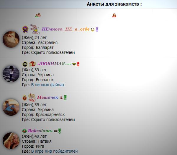 Интересный и увлекательный портал бесплатных знакомств Foiz.ru C6487a10-1f71-471b-b299-c716e03e250a