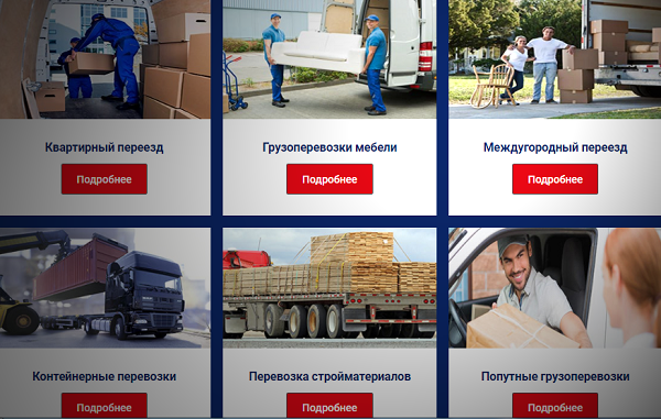 грузоперевозки по России orenburg-cargo.ru