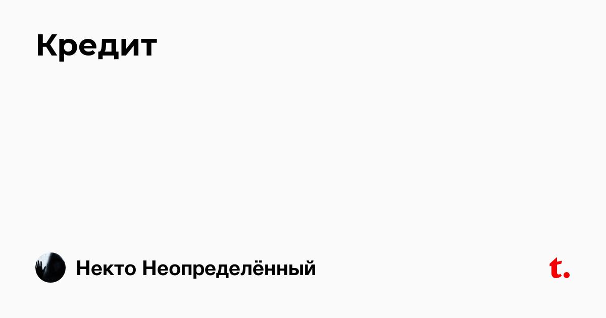 Телефонный справочник брянска по фамилии и адресу бесплатно