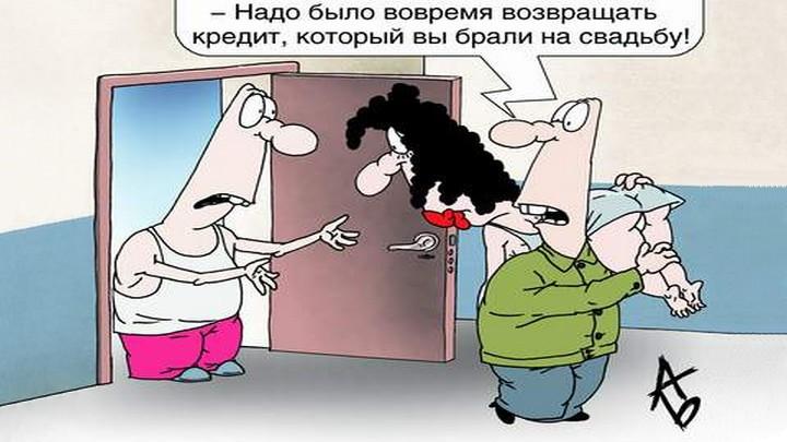 Взять кредит наличными под низкий процент в москве
