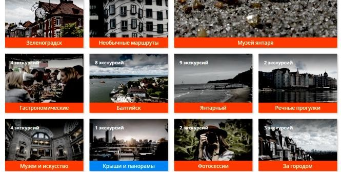 Экскурсии Туры gidlite.ru