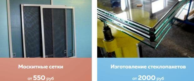 ремонт окон в москве remontokon-yes.ru