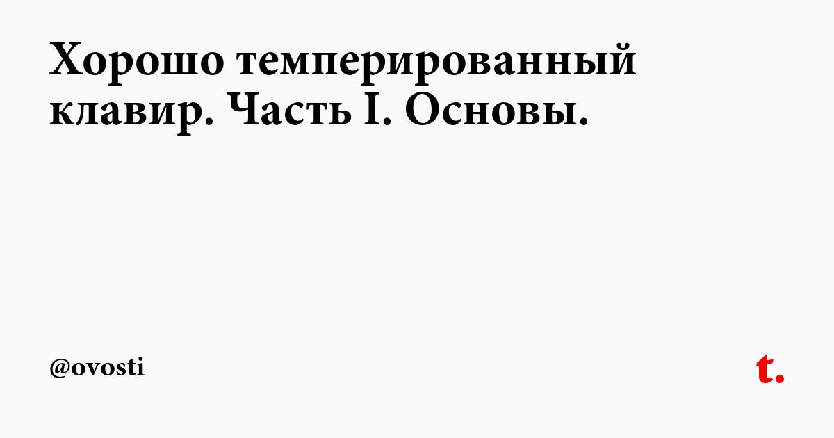 https://teletype.in/@ovosti/SkO_vsrP7