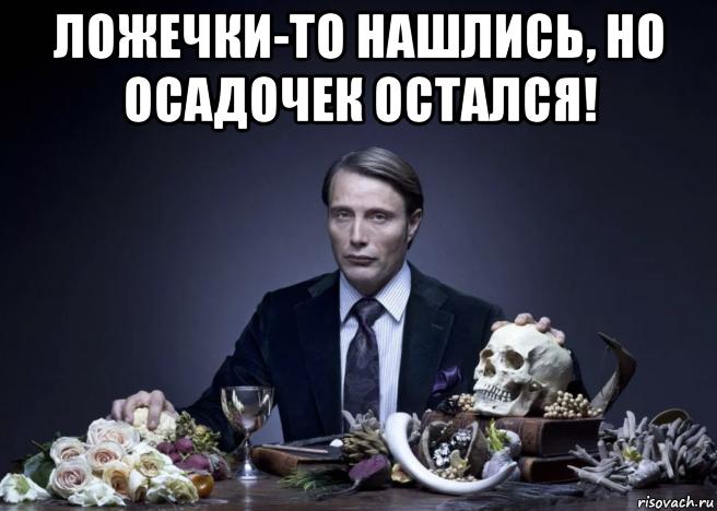 Анекдот Про Ложечку